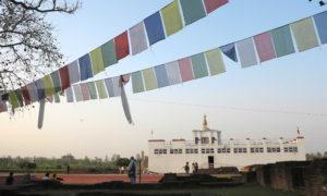 Chorten Nepal Lumbini p md