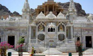 Bikaner Templo p