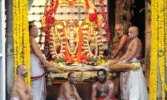 Chorten Tiruvanamalai 2 p